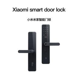 智能门锁 指纹锁 智能联动门锁 密码锁 NFC