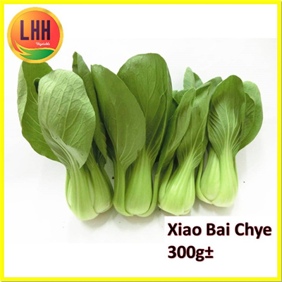Xiao Bai Chye ???