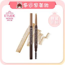 《多多家》韓國正品 Etude House 素描高手造型眉筆 DRAWING EYEBROW
