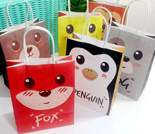 (Pack of 6) Adorable Animals Party Bag/ Paper Bag/ Children Party/ Birthday/ Baby Shower