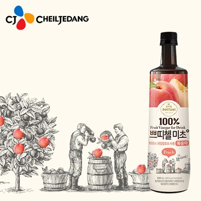 06. Fruit Vinegar for drink_Peach