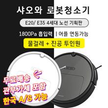 Xiaowa E20 Planning Edition
