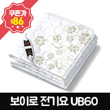 [Boyaro] Sleeping blanket sleep electric blankets