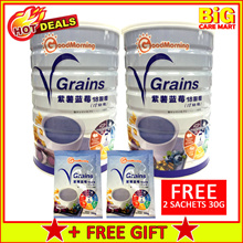 Good Morning VGrains 18 Grains 1kg x 2tins + 2 Vgrains 30g