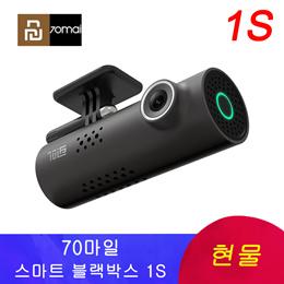 小米 70迈行车记录仪1S 免费配送