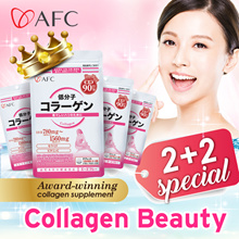 ♥4 packs RM190 ♥65% off♥AFC COLLAGEN BEAUTY ♥ 1 Year Supply