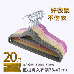 [SUPER TIME SALE]In Singapore 100 Magic Non-Slip Velvet Hangers/General Hanger /Dress Hanger /Wardro