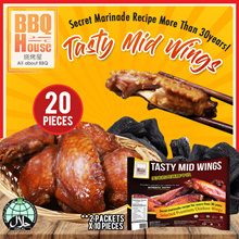 Pre Cooked Mid Wings 20pcs [BBQ House]