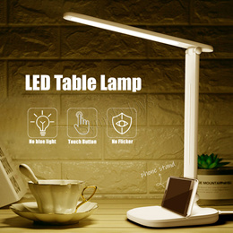 LED Light Dimmable Bedside Desk Table Lamp Adjustable Study/Work/Reading Light Eye Care Protection