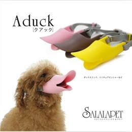 Aduck Dog Muzzle