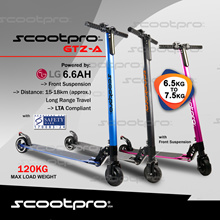 Scootpro USA ★ GTZ-A ★ Aluminum Alloy Carbon ★ Cheapest ★ Worlds Lightest ★ Electric Scooter