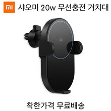 Xiaomi 20w cordless charging cradle is believed to write Xiao Mi product good price Free Shipping 3-4 days will take (business days)