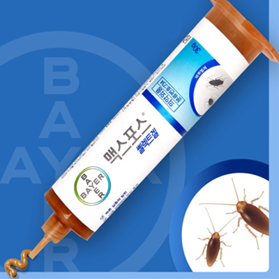 Unique LabMAXFORCE SELECT GEL Cockroaches / mosquitoes / flies / fleas /  bedbugs / mites home remedies