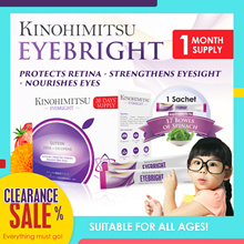⭐CLEARANCE⭐Eyebright 30s [1mth Supply] *Helps Dry Tired Eyes* Highest Lutein in Mkt (Adults n Kids)