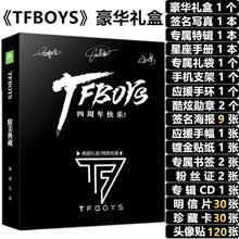 fb82a312a1120c Tfboys album four years around with photo album photo junkai Wang Wang Yuan  Yi yang Qian