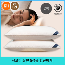 Five-star cotton antibacterial pillow for deep sleep every night, two packs of white