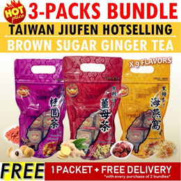 [FREE*1 PACK]★3-PACKS Bundle★5000 Reviews★Taiwan Brown Sugar Ginger Tea 500g [Jin Man Tang]