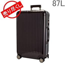 RIMOWA リモワ サルサデラックス 831.73.52.5 【4輪】 スーツケース マルチ 【SALSA DELUXE】 ブラウン Multiwheel 87L 電子タグ 【E-Tag】