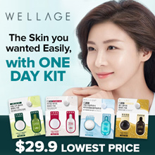 ❤WELLAGE❤ (VITAL WHITE/ CICA CLEAR/  REAL HYALURONIC / GOLD COLLAGEN) TeachersDay Gift