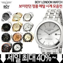 BOYLONDON sale Metal watch original boylondon watch