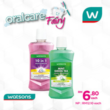 Watsons Mouth Wash 500ml Asst