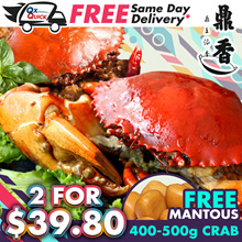 [DING XIANG SEAFOOD] $39.90 for 2 Crabs (400g-500g) up to 10 Flavours. FREE 4 Mantous