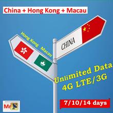 HK+China+Macau : 4GLTE + Unlimited DATA 5/7/10/14 days*  Support FBWhatsappgoogle