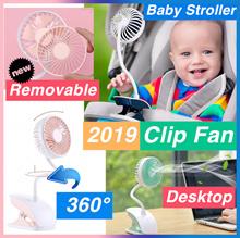 👶Baby Stroller Clamp Portable Fan👶Rechargeable Battery Clip Fan👶Mini Desk Fan👶2019 NEW LAUNCH👶