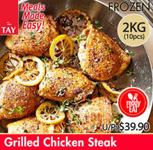 CSTAY- Griled Chicken Steak 2KG(10pcs)