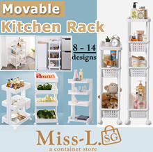 [BL] 4 Tier Movable Kitchen Rack | 8 - 14 designs | Ideal for tight spaces in kitchen and toilets