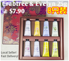 *Limited Stocks* Best Selling Crabtree and Evelyn Hand Therapy 25g $7.90.Local Seller Fast Delivery