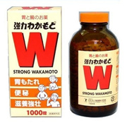 ★BUY $40 FREE SHIPPING★Powerful Wakamoto 1000 tablets