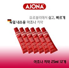 ★ Coupon price $ 17 ★ Azona toothpaste 25ml set of 12 / bundle