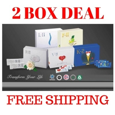 [RM160 After rm40 Coupon]【2Boxes Deal】V2K-II K2(AK2)NEW PACKING R2 F2L2
