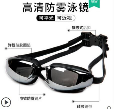 84eee6879f29 Qoo10 - swimming goggles with degree Search Results   (Q·Ranking): Items  now on sale at qoo10.sg