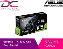 ASUS GeForce RTX 2080 O8G Dual-fan OC Edition GDDR6 (DUAL-RTX2080-O8G )