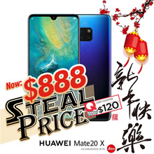 Huawei Mate 20X | Huawei Singapore  2 Years Warranty