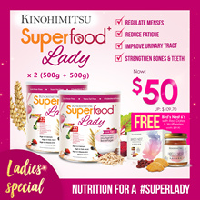 2MTH SUPPLY 💫SUPERFOOD+ LADY 500g x 2 tins💫 [High in Calcium Iron FolicAcid] FREE BIRD NEST 6s!