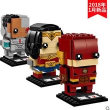 LEGO Fangtouzi building blocks toy boy Harry Potter Marvel Super Heroes Fighting Iron Man