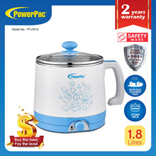 PowerPac Steamboat 1.8L Electric /Multi /noodle cooker with Steam Rack/Stainless Steel Pot  PPJ3018