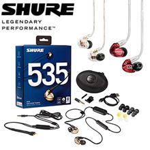 Top Quality DIY Shure SE535/SE215 Wireless Earphone Specical EditionSound Isolating In-Ear Earbuds
