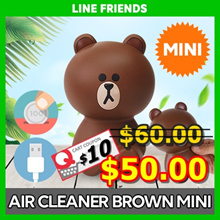 ★100% GENUINE★LINEFRIEDNS Air cleaner brown mini