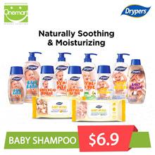 Drypers Baby Care / Bath / Shampoo / Head to Toe / Talcum / Wipes