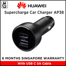 Huawei Supercharge Car Charger With USB C 5A Cable (AP38) Local Warranty (Black)