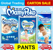 [FAST DELIVERY] EXTRA DRY / EXTRA SOFT / JUNIOR / STANDARD PANTS ★Carton Sale / Ready Stock★