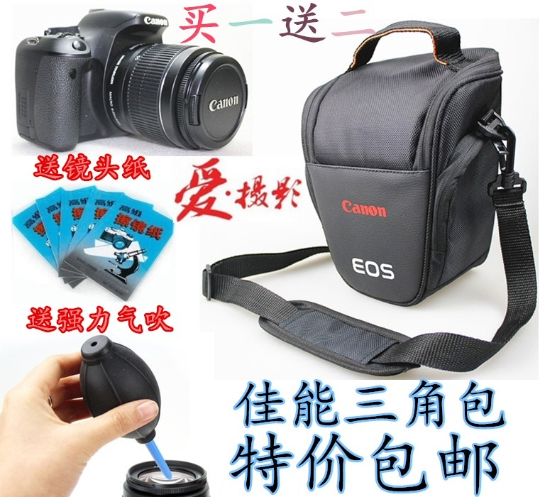 Canon camera package EOS 1200D 800D 1100D 1300D 40D 60D single counter  portable triangle package