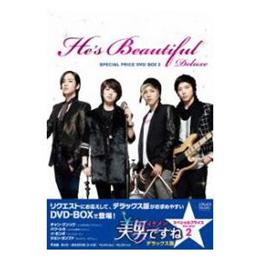 美男<イケメン>ですね デラックス版 スペシャルプライス DVD-BOX2|チャン・グンソク|東宝(株)|送料無料