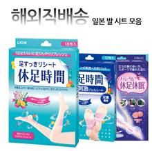 ★ Most Popular ★ Japanese Holidays Time Series / original / Shiatsu stimulation / Kyushu dormitory / Ashirira / tired feet and feet! Cool as a massage ~!