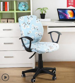 Office chair cover cover split computer lift chair cover back cover universal elastic
