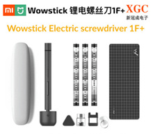 Wowstick electric screwdriver / S2 set / 1P+ 1F+ / portable / mini rechargeable / tools / mobile phone repair